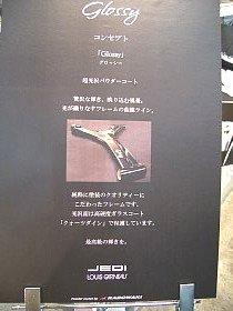 20051103_020